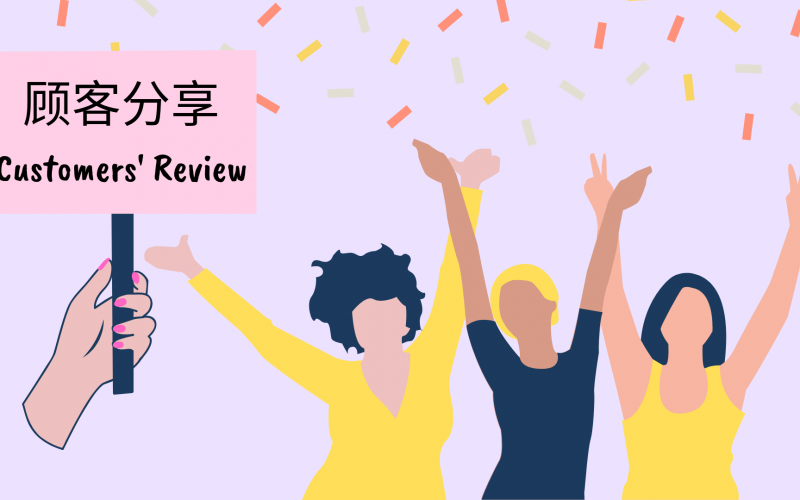 Customers' Review