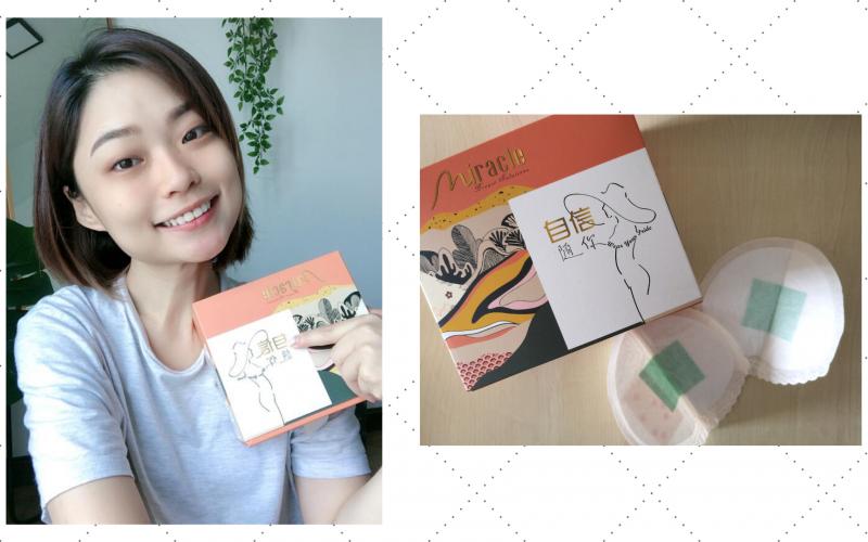 J-Mie 猪咪, 大马网红 & 短视频内容创作者