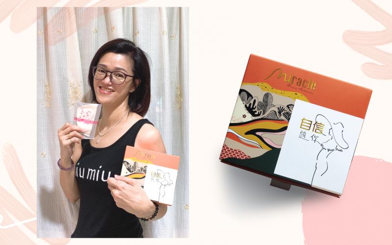 顾客心得分享:Miracle Bra Pads 让女人更增添女性魅力